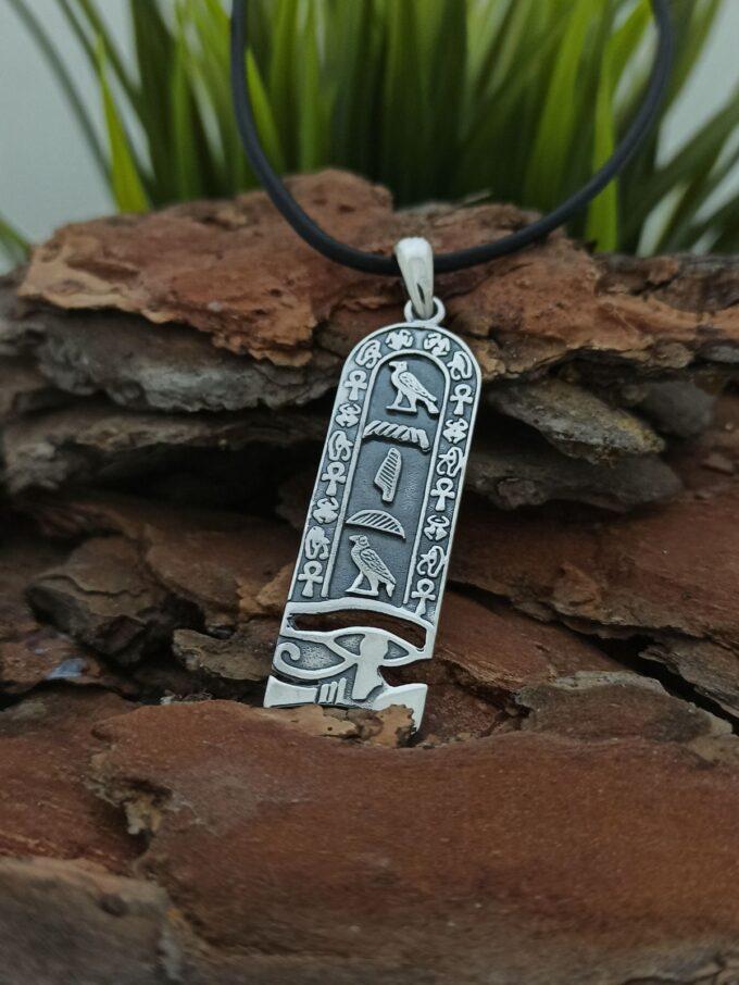 srebaren-medalion-okoto-na-hor-amulet-ot-dreven-egipet-koyto-predpazva