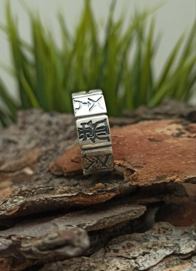 Мъжки сребърен пръстен с рунически символи халка от сребро 925 студио николас
