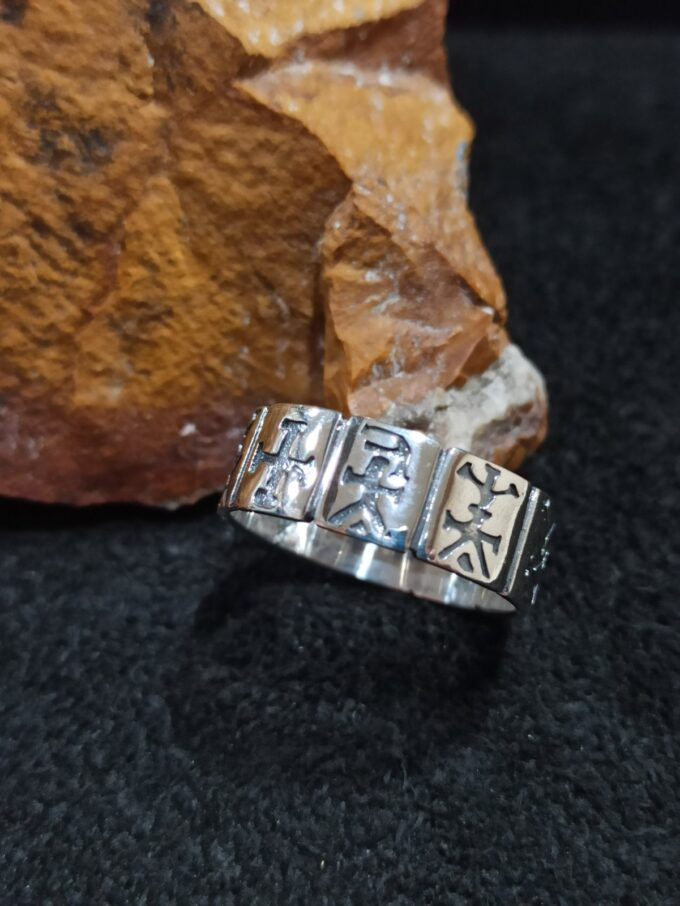 halka-ot-srebro-runicheski-simvoli-022r-nikolas