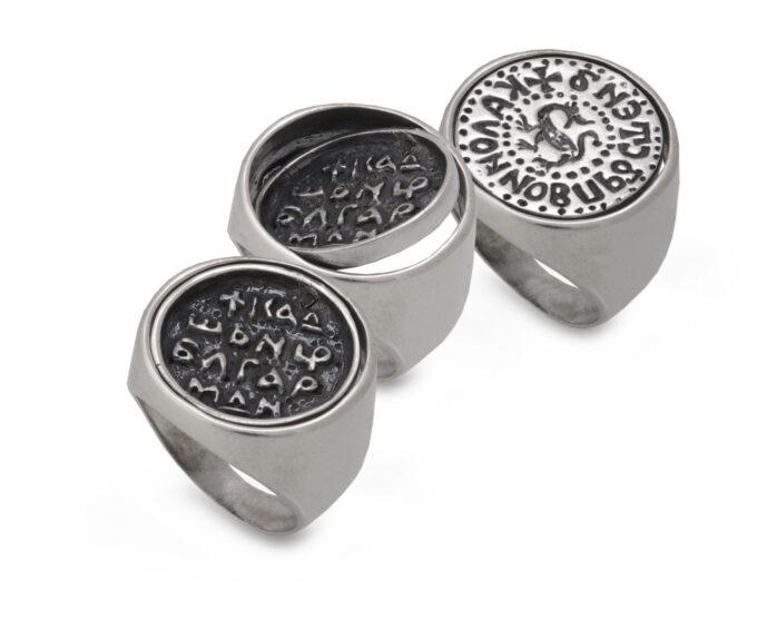 сребърен-пръстен-цар-калоян-797R