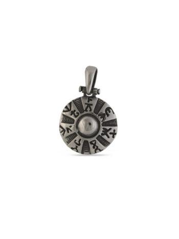srebaren-medalon-rozeta-ot-pliska-rachno-izraboten-model-1154m-ot-studio-nikolas
