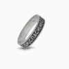 сребърен-пръстен-спаси-сохрани-1348R
