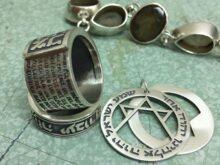 Духовни KABBALAH * бижута от сребро