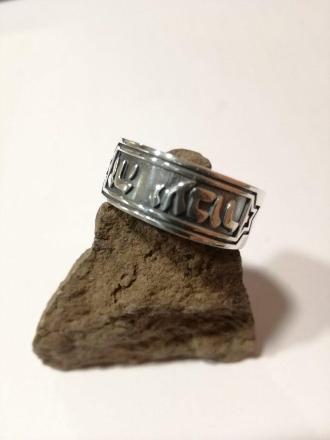 кабала-пръстена-на-цар-соломон