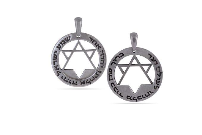 angelska-zashrita-amulet