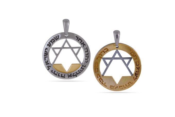 angelska-zashtita-amulet