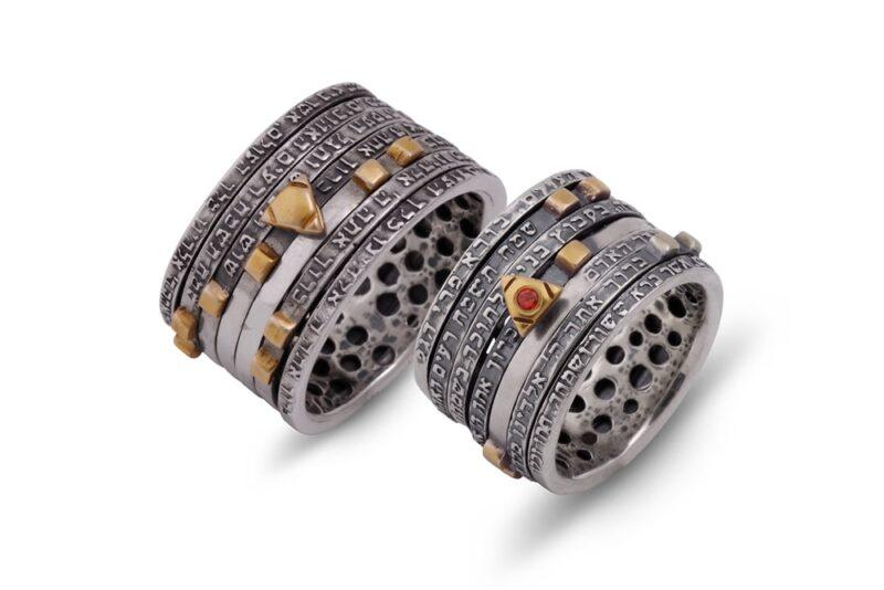 кабала-пръстен-седем-благословии-1451R