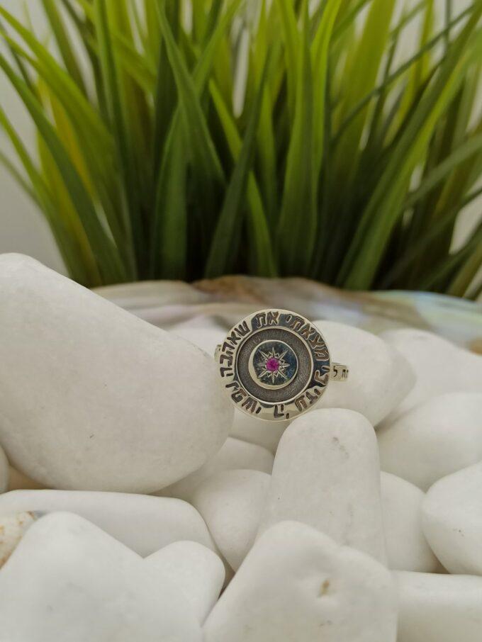 кабала-пръстен-от-сребро-кралица-естер-николас