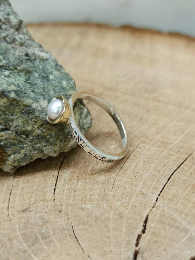 kabbalah-prysten-srebro-perla-zlatna-korona-1452rg-nikolas-1