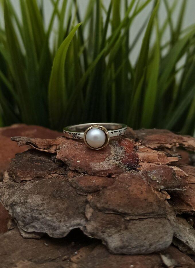 krasiv-nejen-kabala-prysten-srebro-amulet-talisma-perla-zlatna-korona-1452rg-studio-nikolas-4