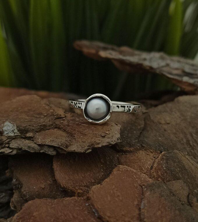 кабала-дамски-сребърен-пръстен-перла-николас-kabbalah-srebaren-prasten-perla-amulet-1452r