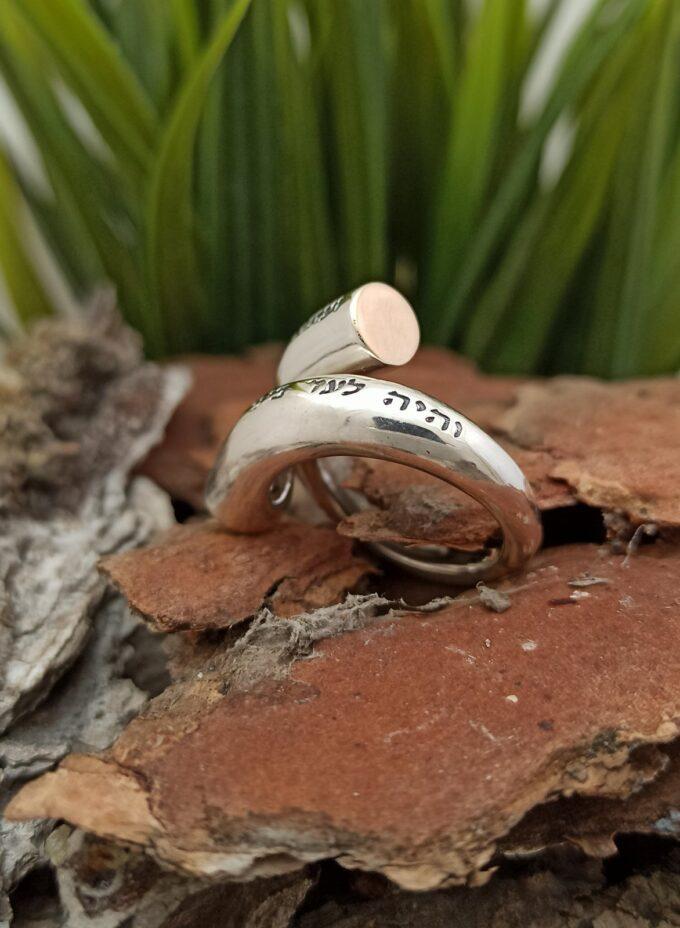кабала-пръстен-от-сребро-злато-отдадеността-студио-николас-kabbalah-srebyren-prysten-zlato-otdadenostta-2