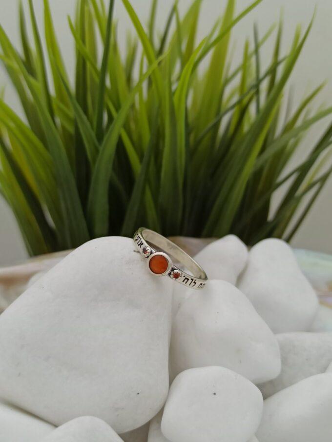кабала-сребърен-пръстен-бог-съкровище-николас