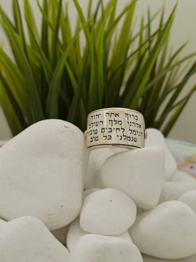 кабала-сребърен-пръстен-талисман-молитва-никола