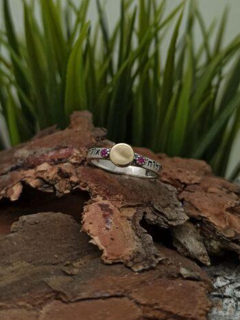 damski-srebaren-prysten-amulet-kabbalah-prasten-talisman-sakrovishte-zlato-srebro-studio-nikolas