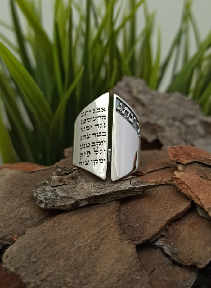 kabala-srebaren-prasten-s-tekst-na-shema-israel-1446r-studio-nikolas-amulet-srebro-925-1