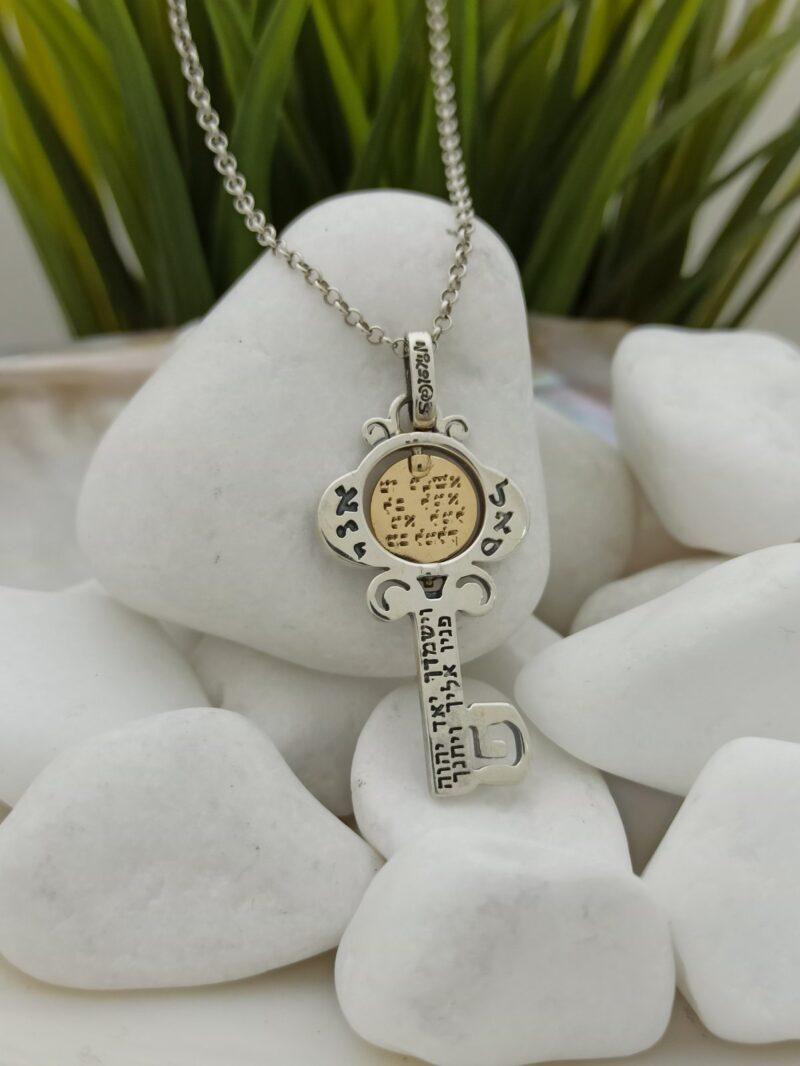 kabbalah-talisman-kluch-izobilie-srebro-zlato-1461mg