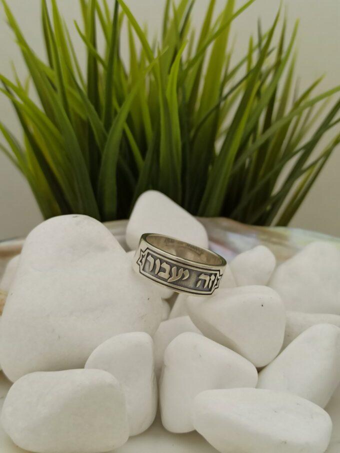 prystena-na-car-solomon-srebro-kabbalah-1450r-nikolas