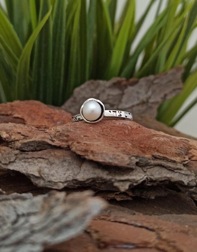 kabbalah-srebaren-prasten-perla-amulet-1452r-studio-nikolas