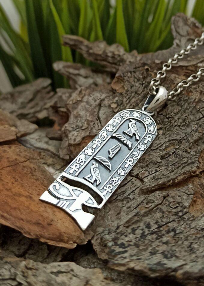Сребърен медальон Окото на ХОР свещен символ в Древен Египет ОКОТО НА РА 033M