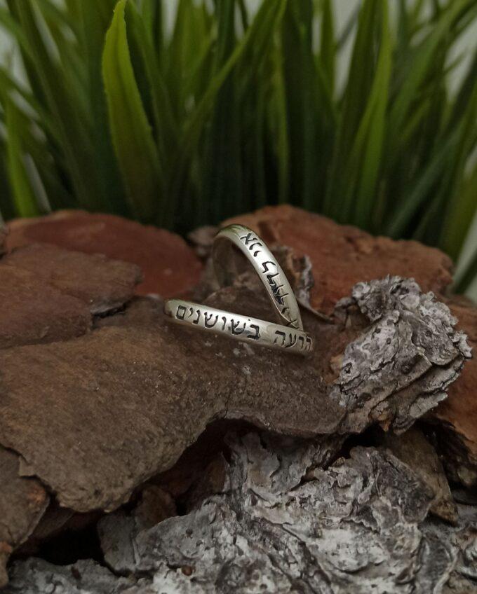 KABBALAH-сребърен-пръстен-с-текст-на-молитва-Sheva-Brachot-Студио-Николас-сребро-с-проба-925-Sterling-Silver-бижу-амулет-гравиран-за-любов