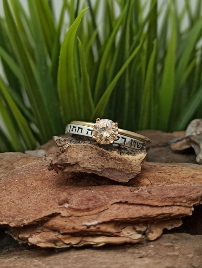 кабала пръстен от 14 каратово злато и стрърлингово сребро 1459RG амулет за защита от Студио Николас талисман