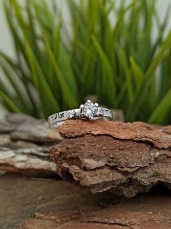 KABBALAH сребърен пръстен прецизно и ръчно изработен от стърлингово сребро 925 и монтиран бял циркон в средата Студио Николас