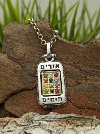 Kabbalah-сребърен-медальон-с-месинг-в-стил-Hoshen-студио-николас.