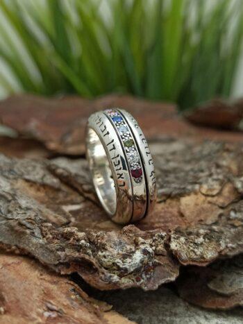 кабала-сребърен-пръстен-с-12-цветни-камъка-Hoshen-студио-николас