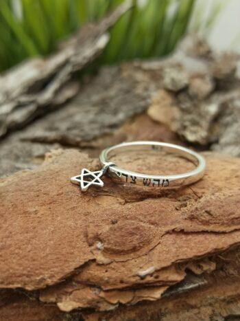 kabbalah-srebaren-prasten-pentagram-silver-star-studio-nikolas-amulet-za-harmonia