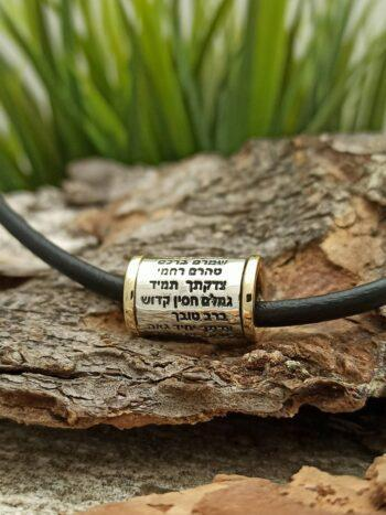 kabbalah-srebro-zlato-rulon-trabichka-amulet-tekst-na-molitva-ana-bekoach-nikolas
