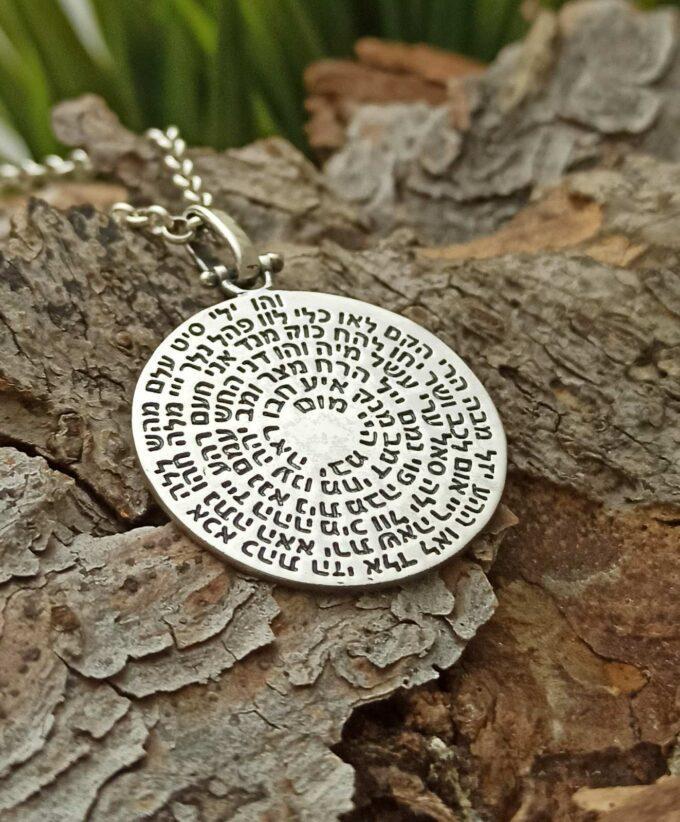 kabala-srebarna-visulka-kolelo-s-72-te-imena-na-bog-pendativ-amulet-talisman-studio-nikolas