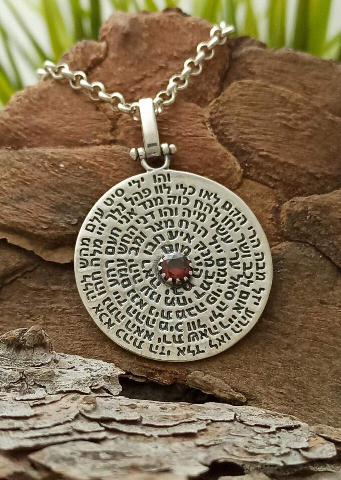 kabala-srebarna-visulka-granat-kolelo-72-imena-na-bog-amulet-talisman-nikolas