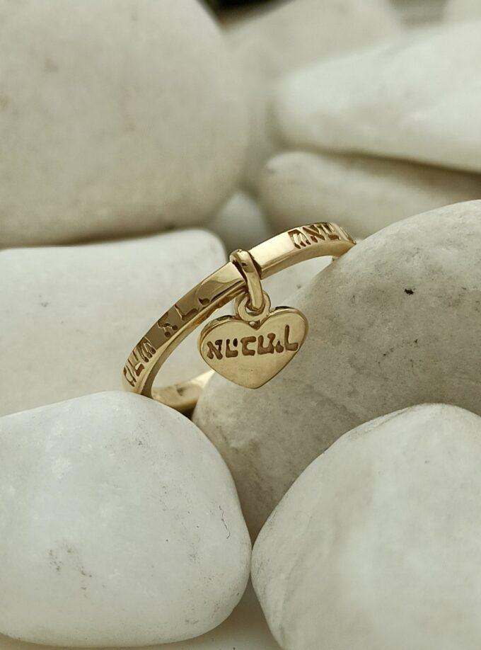 kabbalah-zlaten-prasten-sarceto-navechnostta-amulet-izpisan-nadpis-izbiram-teb-studio-nikolas