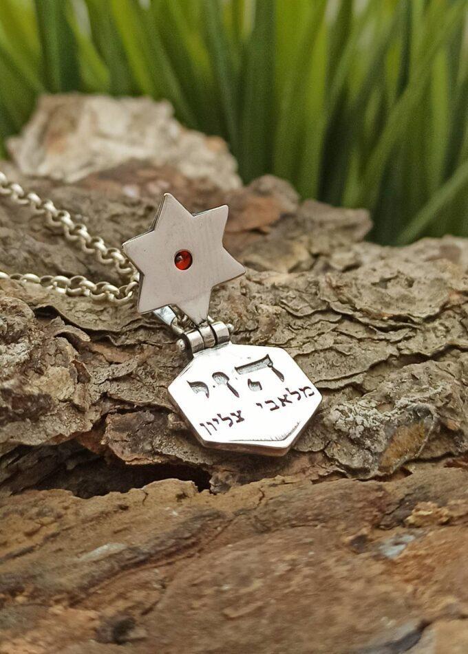 Кабала амулет за привличане на сила, защита и късмет Медальон от сребро Звездата на Давид с гранат