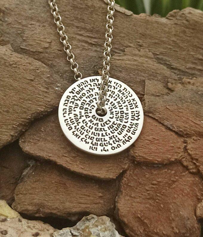 kabala-kolie-kolelo-s-72-te-imena-na-bog-pendativ-amulet-talisman-sazdaden-ot-yuveliri-na-nikolas