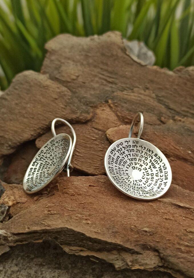 kabala-srebarni-obeci-kolelo-72-imena-na-bog-pendativ-amulet-talisman-nikolas
