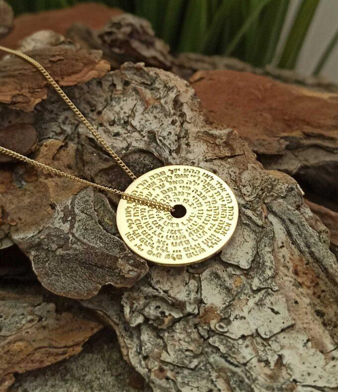 kabala-zlatno-kolie-kolelo-s-72-te-imena-na-bog-pendativ-amulet-talisman-14-karatovo-zlato