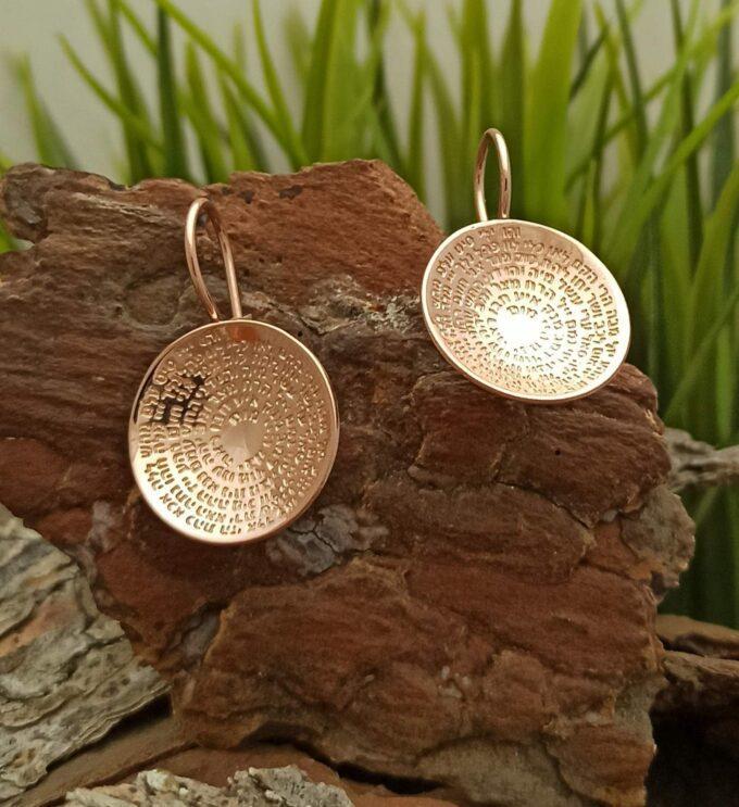 kabbalah-srebarni-obetsi-kolelo-s-72-te-imena-na-bog-rosegold-bizhu-amulet-talisman-ot-nikolas