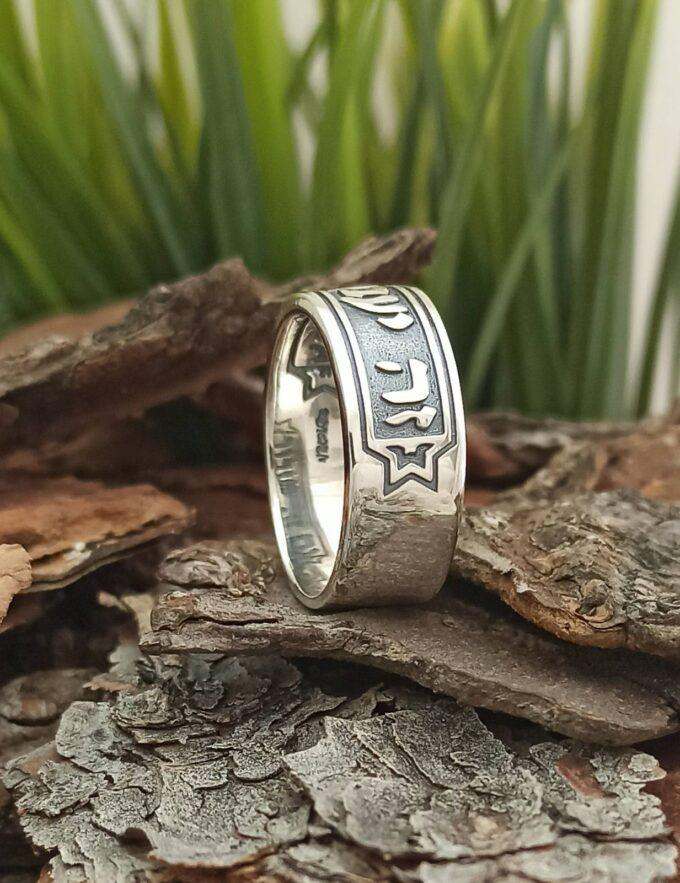 masiven-kabala-srebaren-prasten-prystena-na-tcar-solomon-srebro-1450r-nikolas