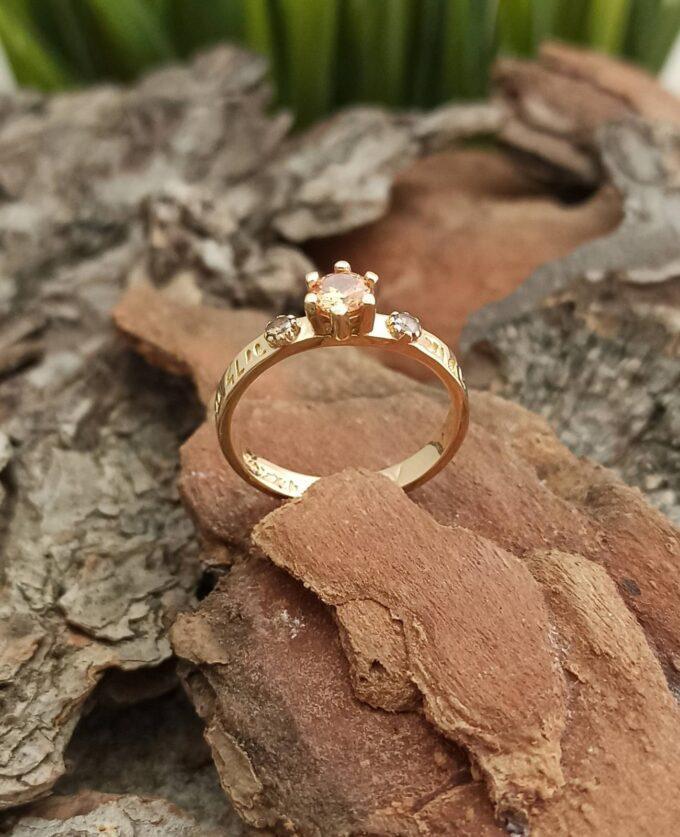 """KABBALAH* златен пръстен """"Бог ще ти отвори доброто си съкровище"""" изработен от 14 каратово злато"""
